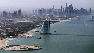 Photo of الإمارات.. 284 عاما بالسجن لمدانين في قضية احتيال مصرفي كبيرة
