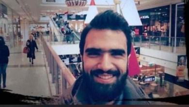 Photo of طالب أردني جثة هامدة في سكن الجامعة اللبنانية