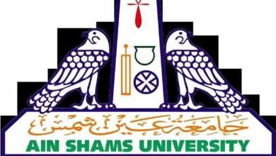 "Photo of فضيحة.. جامعة عريقة ""تنسى"" تدريس مادة للطلاب"