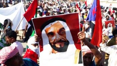 Photo of تظاهرات حاشدة في سقطرى تأييداً لجهود الإمارات