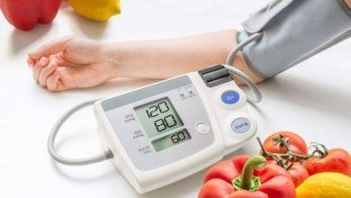 Photo of أربع نصائح للوقاية من ضغط الدم