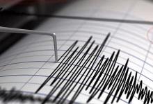 Photo of زلزال بقوة 5.2 درجات يضرب جنوب تركيا