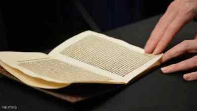 Photo of عمرها 500 عام.. رسالة كولومبس المسروقة تعود لأصحابها