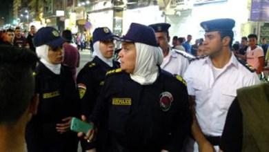 Photo of مصر.. شرطة نسائية أمام دور السينما لمنع التحرش في العيد