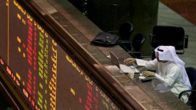 Photo of انضمام الكويت للأسواق الناشئة يجذب 1.5 مليار دولار