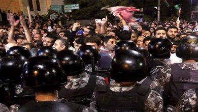 Photo of الأمن العام الأردني: القبض على 60 شخصاً لانتهاك القانون خلال الاحتجاجات
