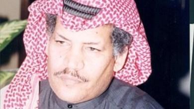 """Photo of الكويت.. وفاة مؤلف """"رقية وسبيكة"""" بجلطة دماغية"""