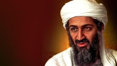 Photo of اعتقال الحارس الشخصي السابق لبن لادن في ألمانيا