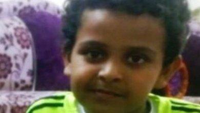 Photo of القبض على قاتلي الطفل عبدالمجيد بخميس حرب