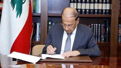 Photo of جدل في لبنان بشأن مرسوم تجنيس يشمل مقربين من الأسد