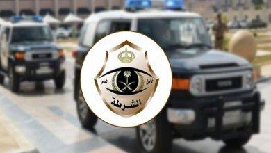 """Photo of الشرطة تطيح بعصابة """"المقنعين الثلاثة"""" بالدمام"""