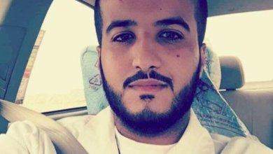 Photo of حادث مأساوي.. طالب امتياز الطب يتوفى وبحوزته وثيقة التخرج