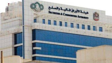 Photo of الإمارات.. تجميد حسابات إيرانية على علاقة بتنظيمات إرهابية