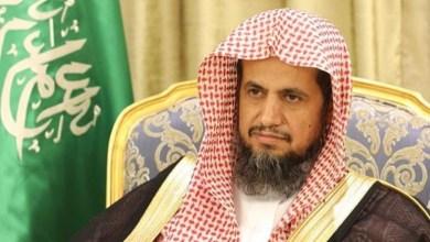 Photo of السعودية.. القبض على مسؤول يتقاضى رشوة من شركة تجارية