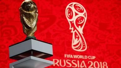 Photo of كأس العالم يزن خمسة كيلوغرامات من الذهب الخالص