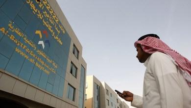 Photo of السعودية تسمح للمستثمرين الخليجيين بتأجير عقاراتهم
