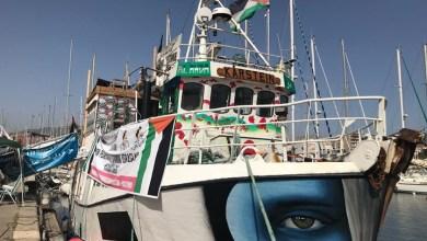 """Photo of الاحتلال يداهم سفينة """"العودة"""" المتجهة لغزة ويقتادها لأسدود"""