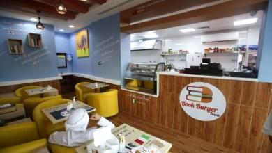 Photo of مطعم للقراءة يحفز الشباب على المعرفة