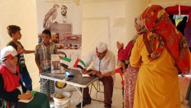 Photo of مستشفى ميداني متحرك في القرى المصرية