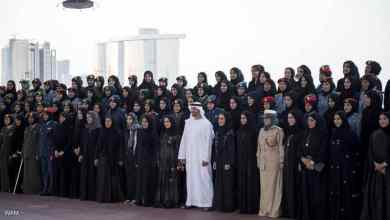 Photo of بالأرقام.. إنجازات المرأة الإماراتية