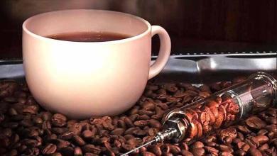 Photo of تحذير لعشاق القهوة.. 5 علامات تشير إلى إدمانك للكافيين!