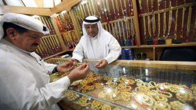 Photo of الكويت تشدّد إجراءات مكافحة غسل الأموال