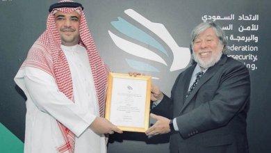 "Photo of تعيين ""مؤسس آبل"" سفيرا للبوابة التقنية السعودية"