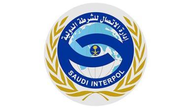 "Photo of الإنتربول السعودي ""يسترد"" مطلوباً هارباً خارج المملكة"