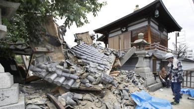 Photo of انهيار أرضي يطمر منازل بعد زلزال قوي ضرب جزيرة باليابان