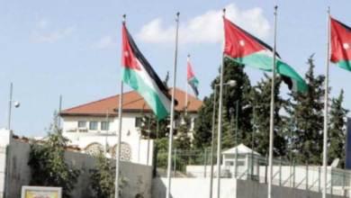"""Photo of حكومة الأردن تتحضر لمواجهة جديدة مع الشارع حول """"ضريبة الدخل"""""""