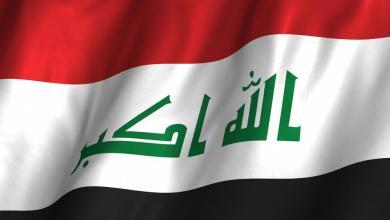 Photo of من هم مرشحو رئاسة جمهورية العراق؟