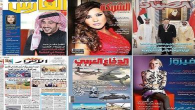Photo of قلعة إعلامية تنهار في لبنان ومطبوعاتها تتوقف عن الصدور