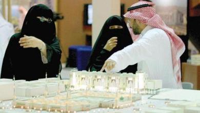 """Photo of تعرف على 5 حلول من """"سكني"""" تسرّع تملك السعوديين للمساكن"""