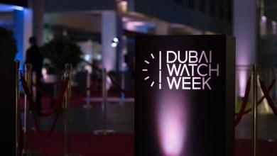 Photo of «أسبوع دبي» ينظم «منتدى الساعات» في لندن 11 الجاري
