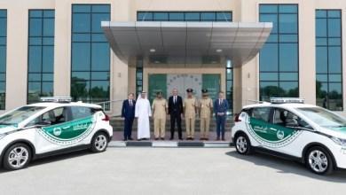 Photo of «شفروليه بولت EV الكهربائية» تنضم لأسطول شرطة دبي