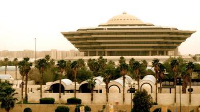 """Photo of تنفيذ حكم القصاص في قاتل """"منور يوسف"""" بحديدة في الرياض"""