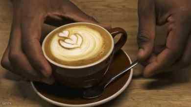 Photo of القهوة قد يساعد في الشفاء من مرض جلدي