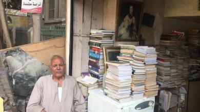Photo of صور.. مسن مصري يشتري كتبا قديمة ويبيعها للشباب بثمن بخس