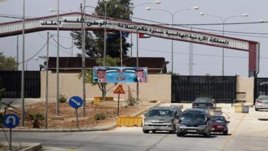 Photo of الأردن يعلن إعادة فتح معبر نصيب مع سورية غداً الإثنين