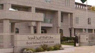 Photo of السفارة السعودية بالأردن تتابع قضية مقتل مواطن سعودي