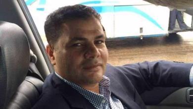 Photo of خاطفو رجل أعمال مصري بنيجيريا يطلبون فدية مليون دولار
