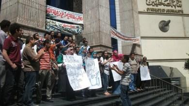 Photo of ما هي مبررات تزايد ظاهرة فصل الصحفيين في مصر؟