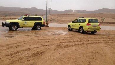 Photo of مدني الرياض يحذر من أمطار ورياح متوقعة على عدة محافظات