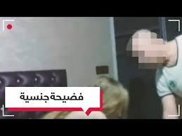"""Photo of فضيحة بطلها """"راق شرعي"""" تهز المغرب!"""