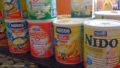 Photo of نستله تسحب كمية من منتج مخصص للأطفال