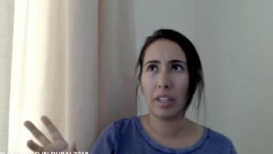 Photo of الإمارات ترد رسميا على تقارير اختفاء ابنة حاكم دبي