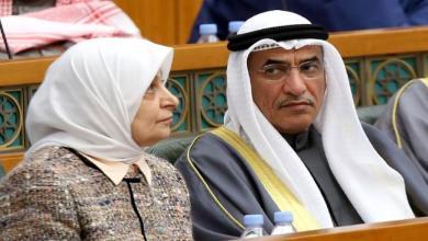 Photo of تعديلات على أربع حقائب وزارية في الكويت