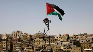 "Photo of الحكومة الأردنية تسحب قانون ""الجرائم الإلكترونية"" بطلب من رئيس البرلمان"