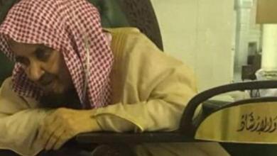 Photo of وفاة الشيخ العجلان.. 25 عاماً من التدريس بالمسجد الحرام