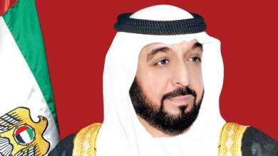 """Photo of رئيس الدولة يعلن 2019 """" عام التسامح """""""